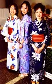 Uniformes y trajes típicos japoneses Kimonos